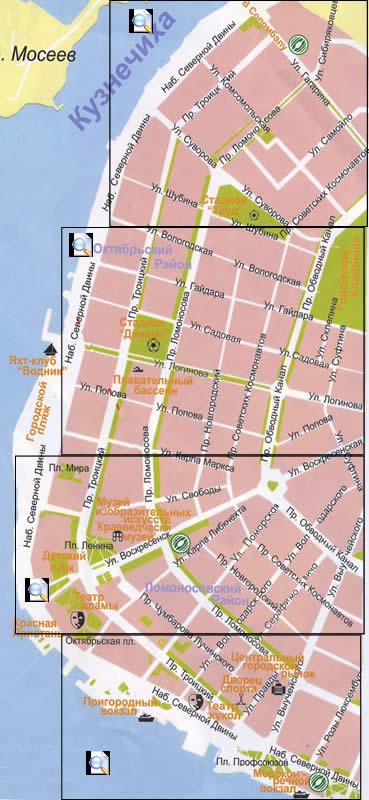 Карта: Архангельск - центр